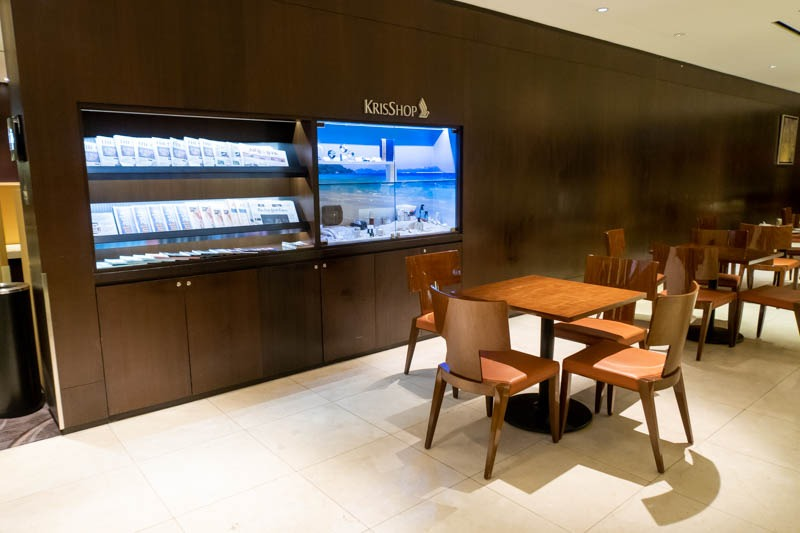 KrisShop in Singapore Airlines Lounge