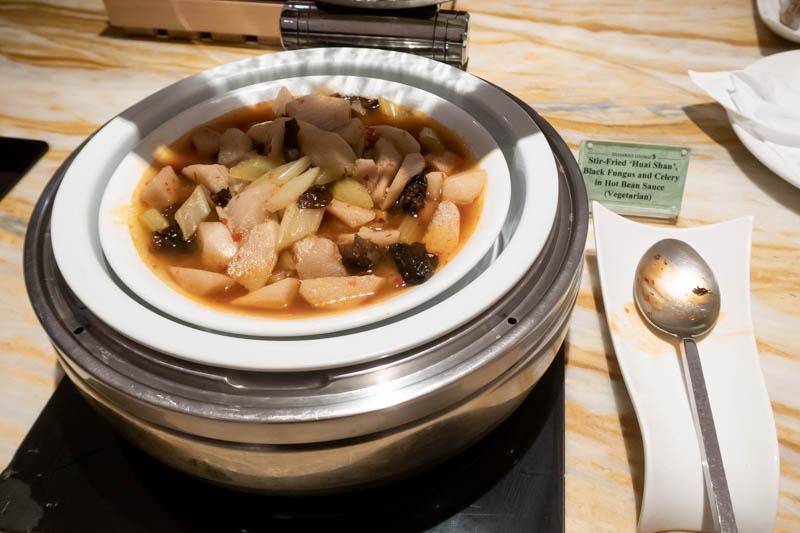 """Stir-Fried """"Huai Shan"""""""