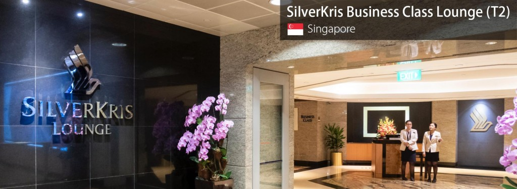 Review: Singapore Airlines SilverKris Business Class Lounge at Changi Airport (Terminal 2)