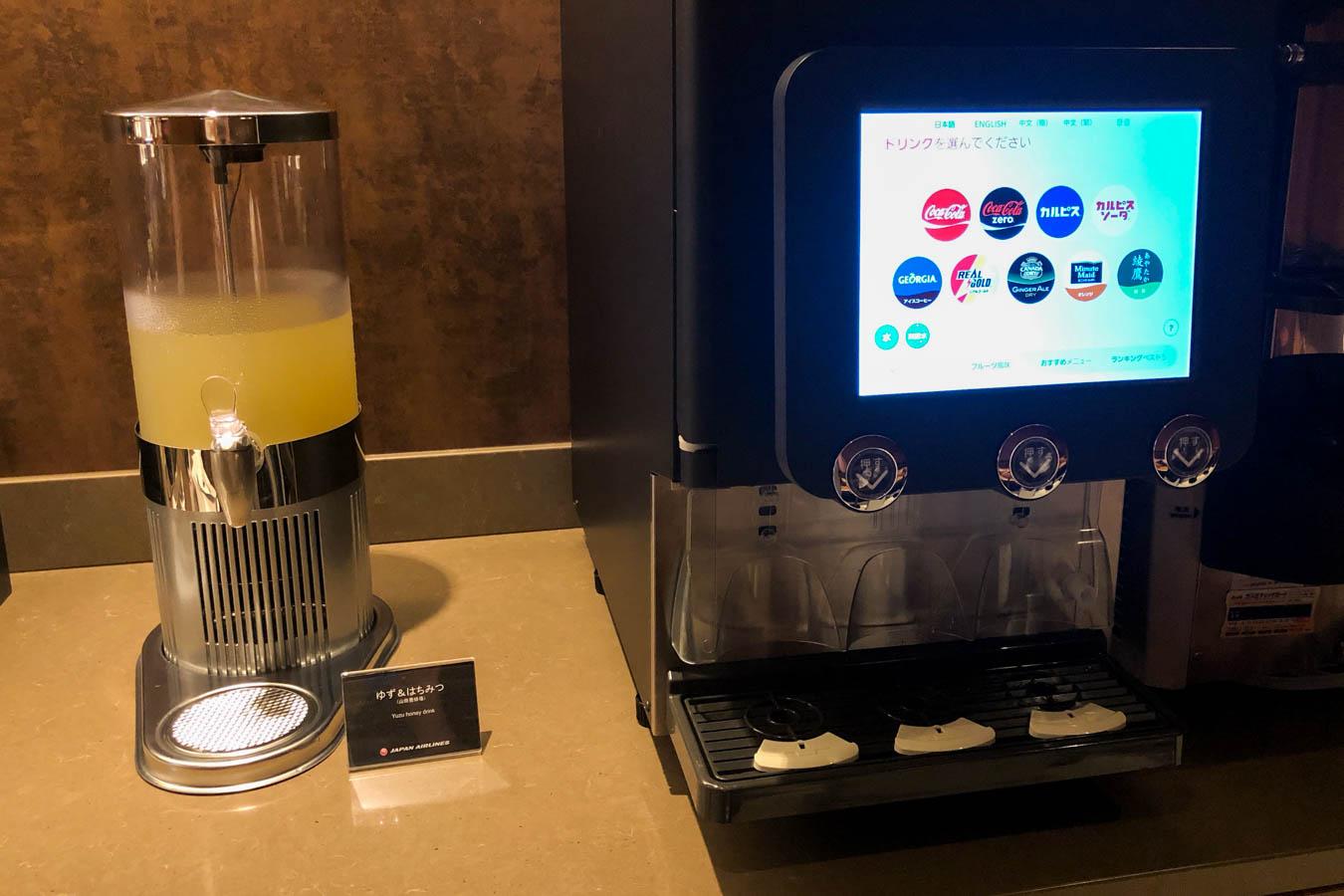 JAL Sakura Lounge Okayama Drinks