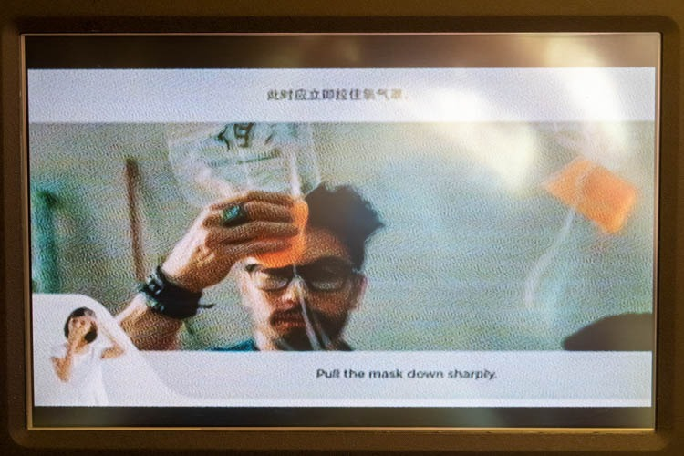 Singapore Airlines Safety Video