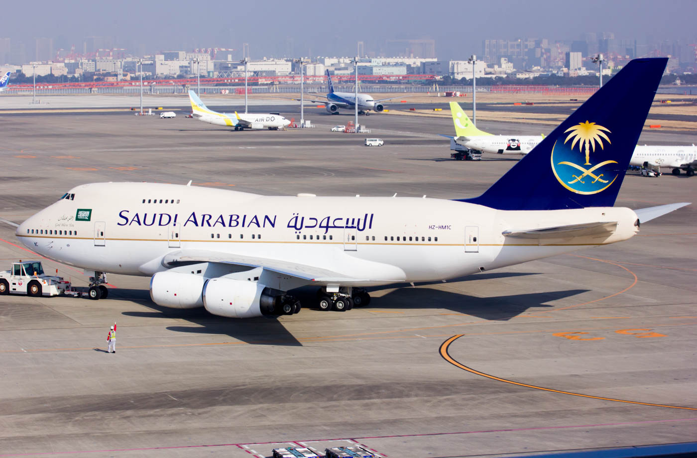 Saudi Arabian 747SP