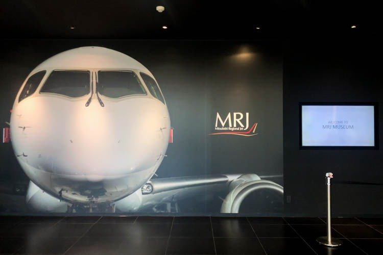 Welcome to MRJ Museum