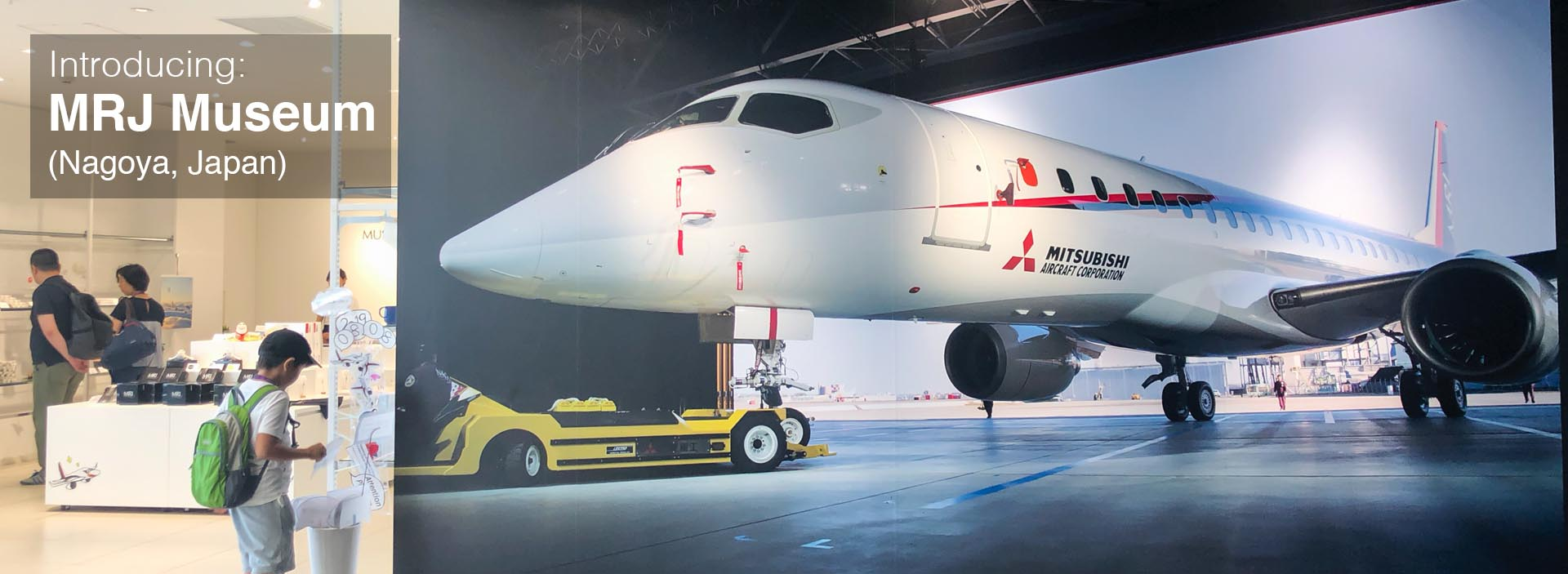 MRJ Museum: A Peek into the Production of Mitsubishi SpaceJet