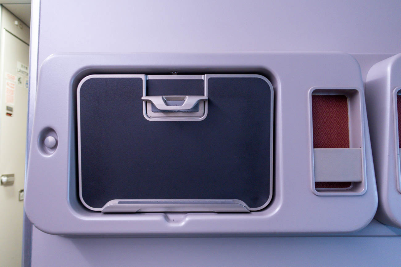 Cathay Dragon A320 Business Class IFE