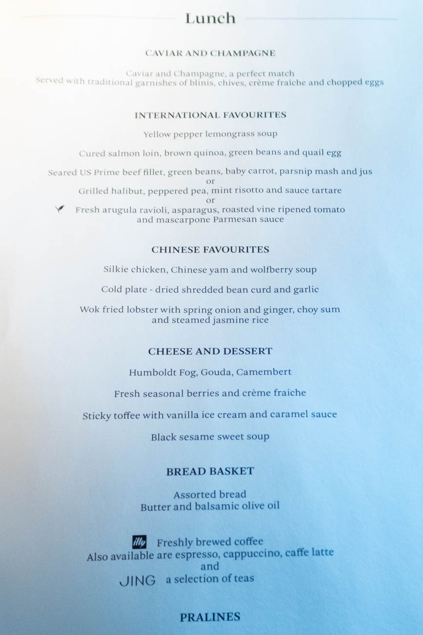 Cathay Pacific First Class Lunch Menu