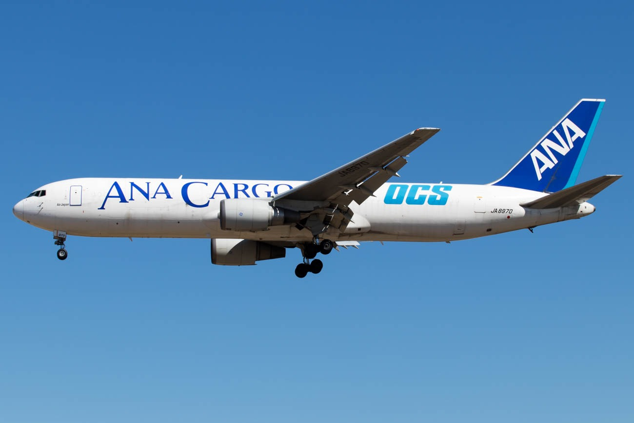 ANA Cargo Performance