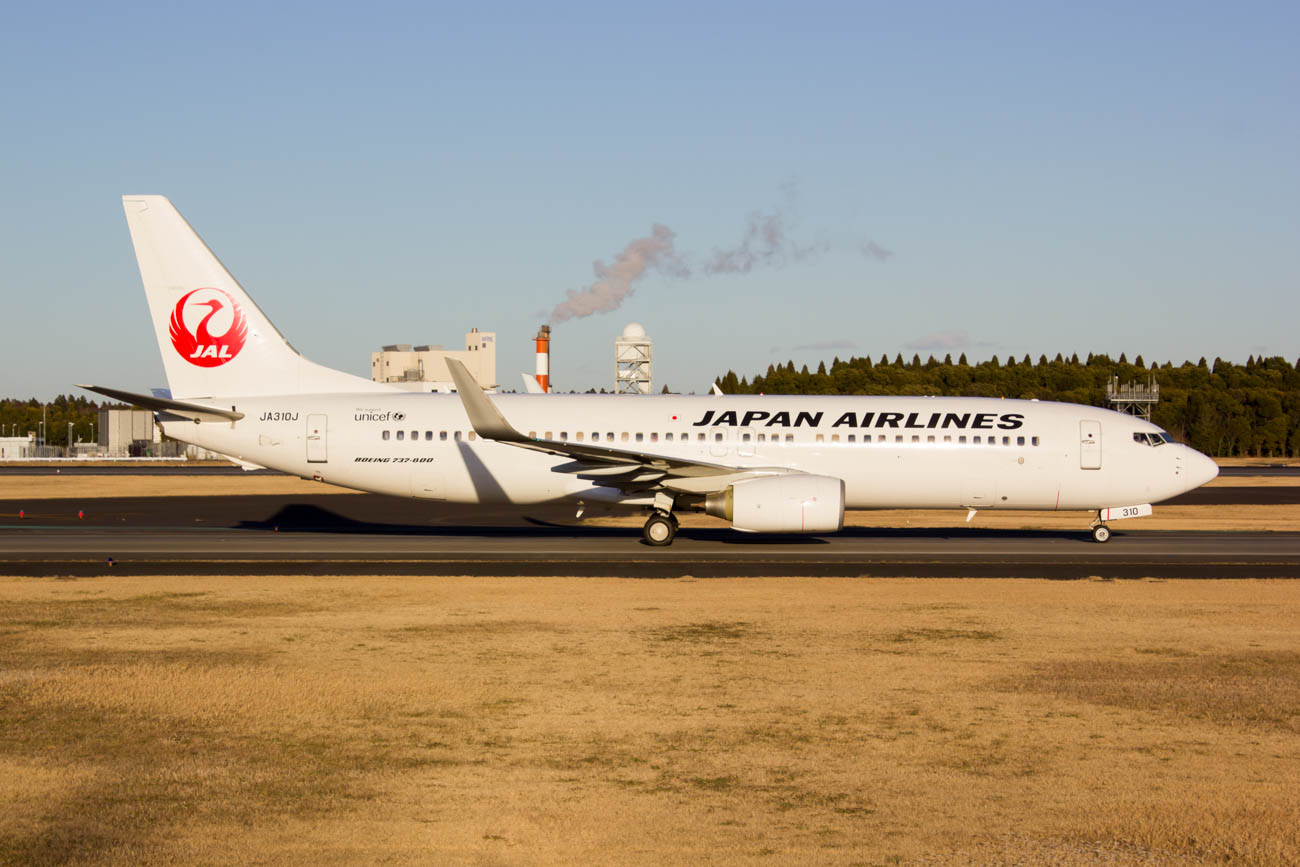JAL to Operate Narita - Vladivostok