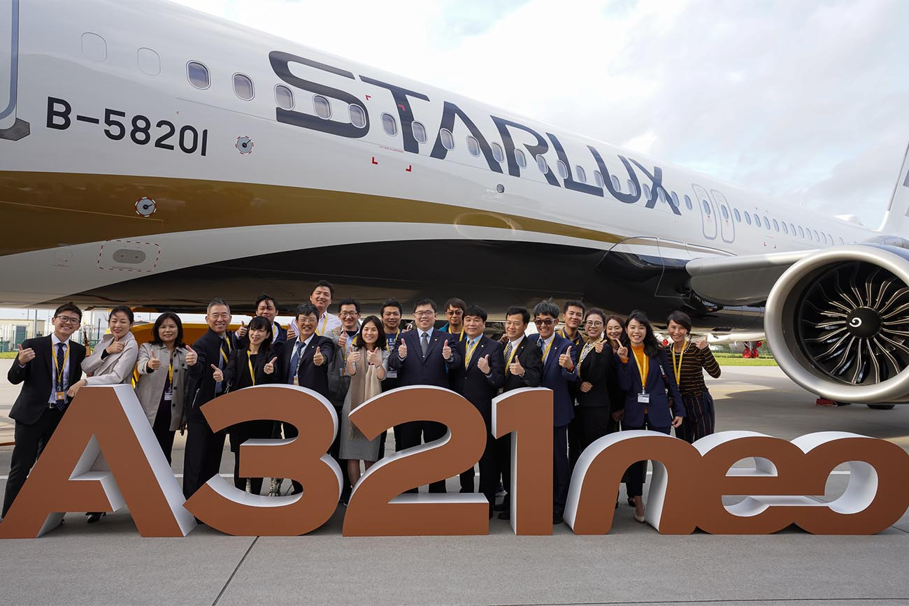 Image result for starlux airlines A321NEO