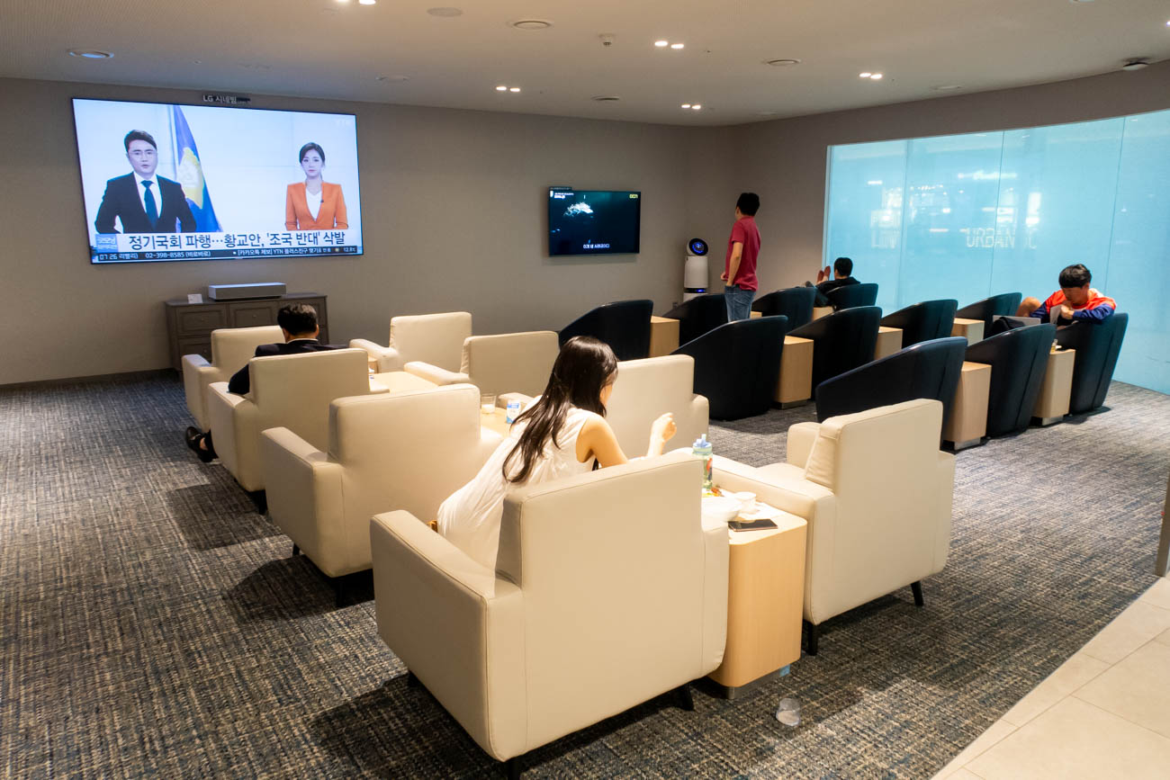 Korean Air Business Class Lounge Incheon Television