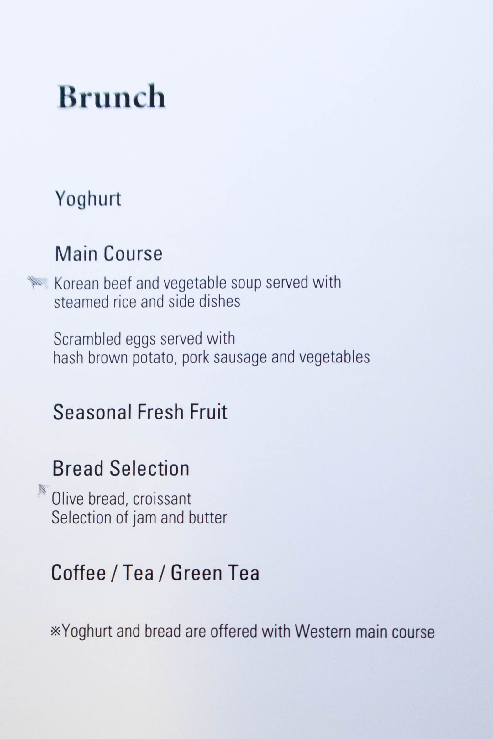 Korean Air Business Class Brunch Menu