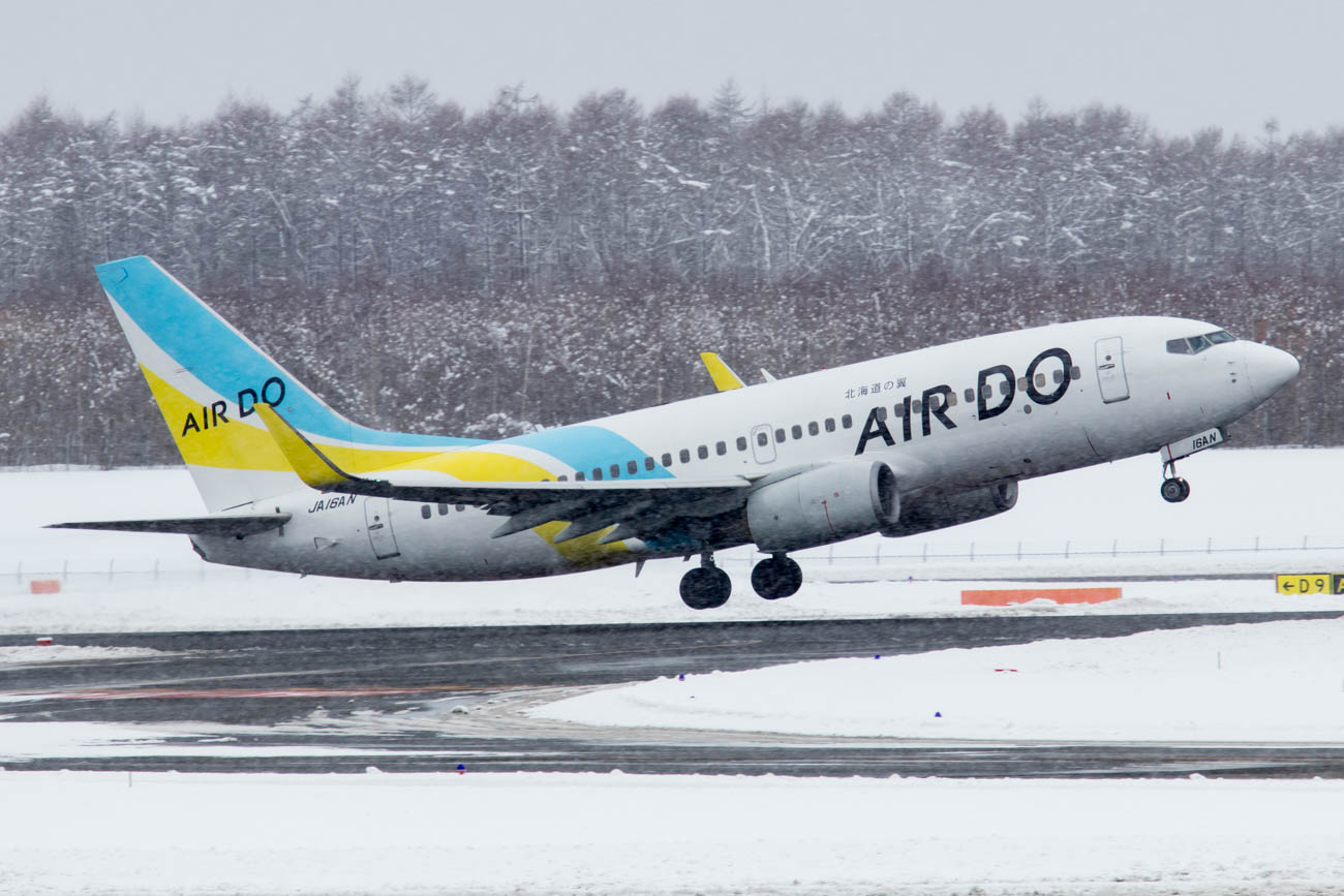 Air Do to Operate a Pair of Obihiro - Taipei Charter Flights in February 2020