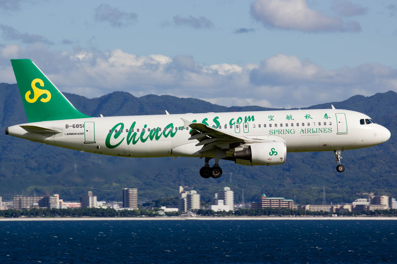 Chinese Airlines at Kansai Airport