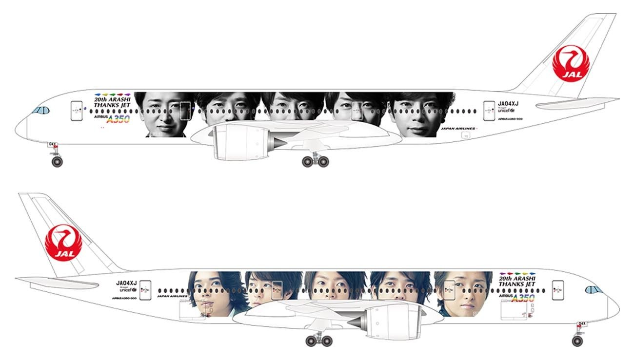 JAL 20th ARASHI THANKS JET
