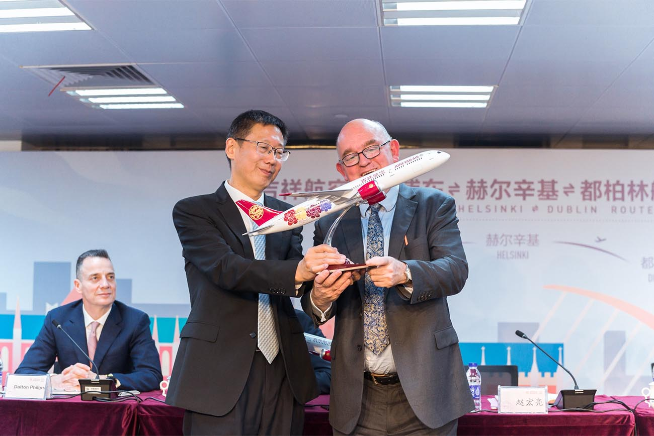 Juneyao Air Officially Announces Plans to Launch Dublin and Reykjavik Flights