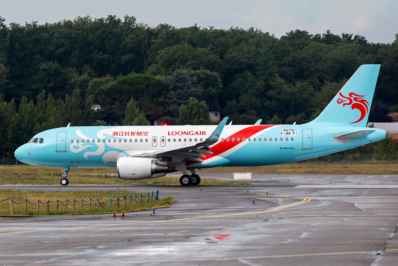 Loong Air Enters Japan with Xi'an - Nagoya Route, Plans Services from Hangzhou As Well