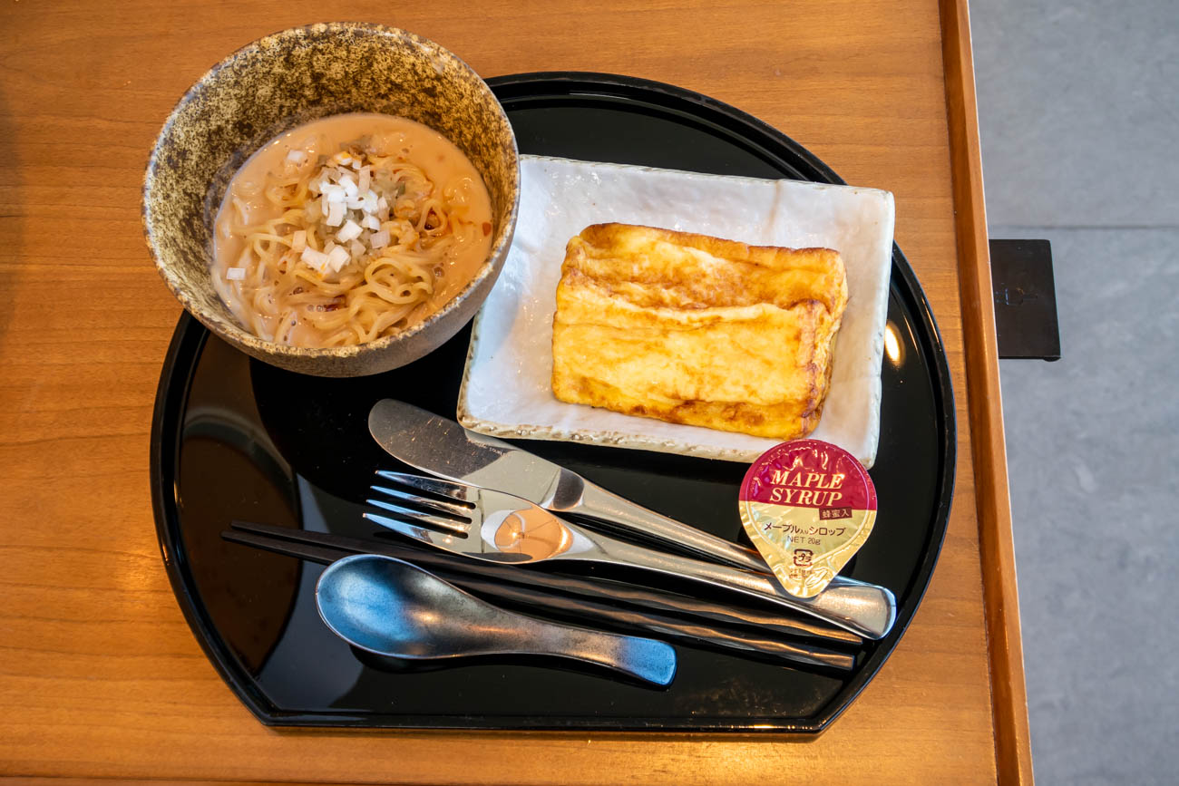 Cathay Pacific Lounge Tokyo Haneda Dan Dan Noodles and French To