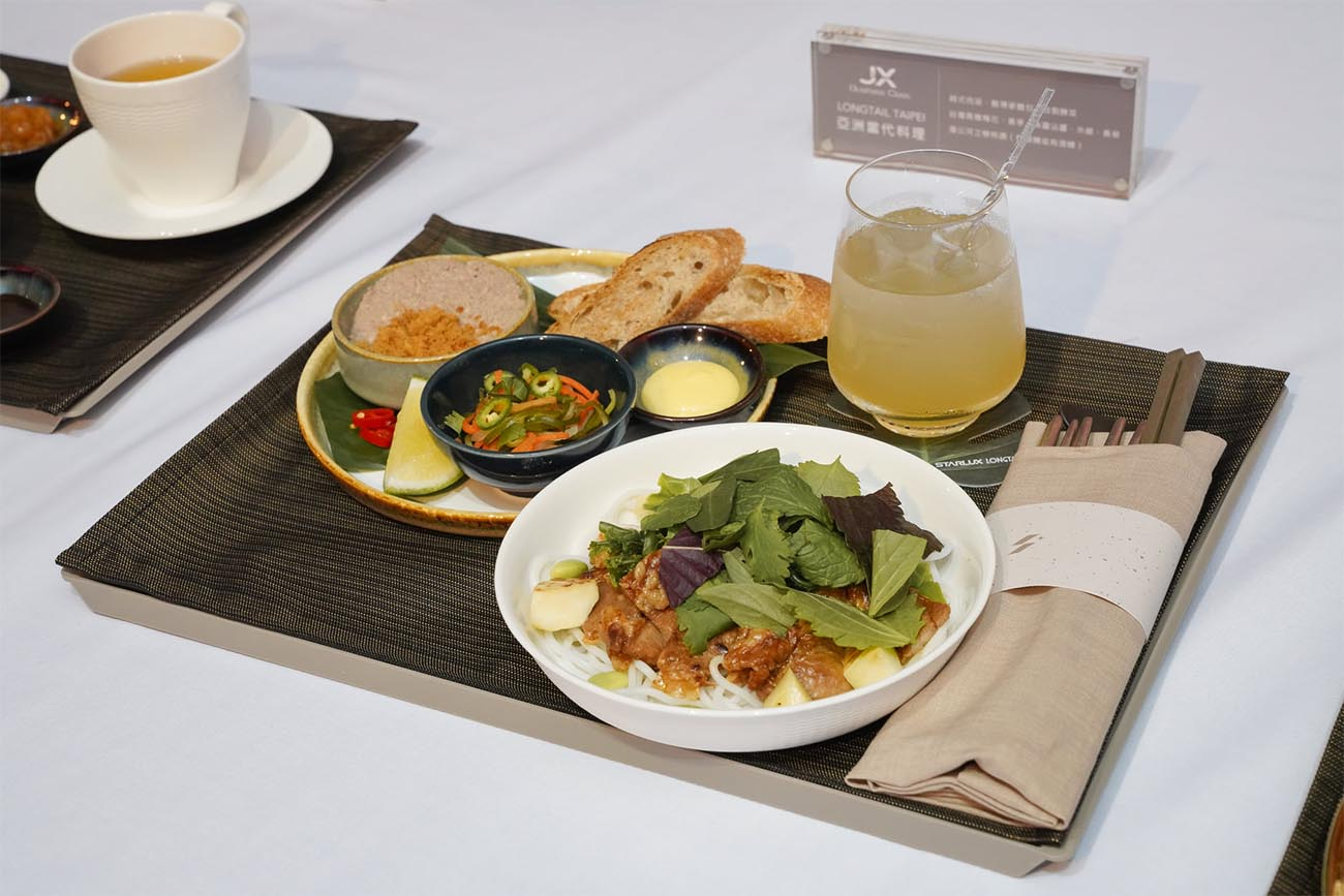 Starlux Airlines Business Class Meal