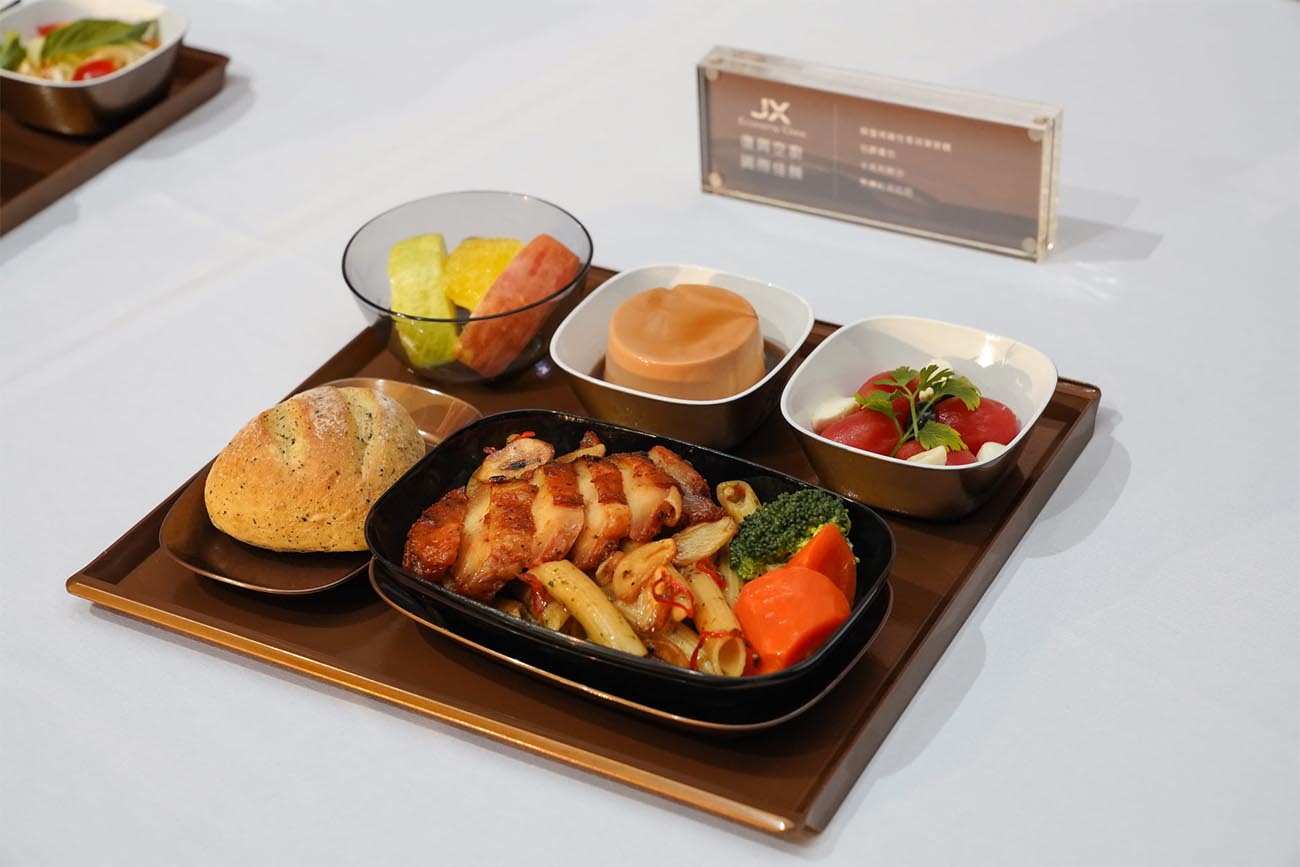 Starlux Airlines Economy Class Meal