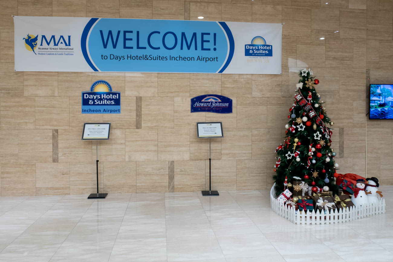Howard Johnson and Days Hotel & Suites Incheon Airport
