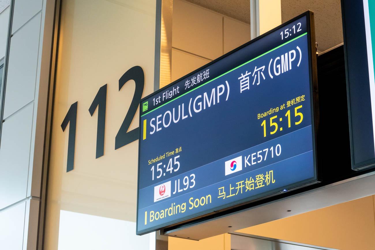 JL93 Tokyo Haneda - Seoul Gimpo