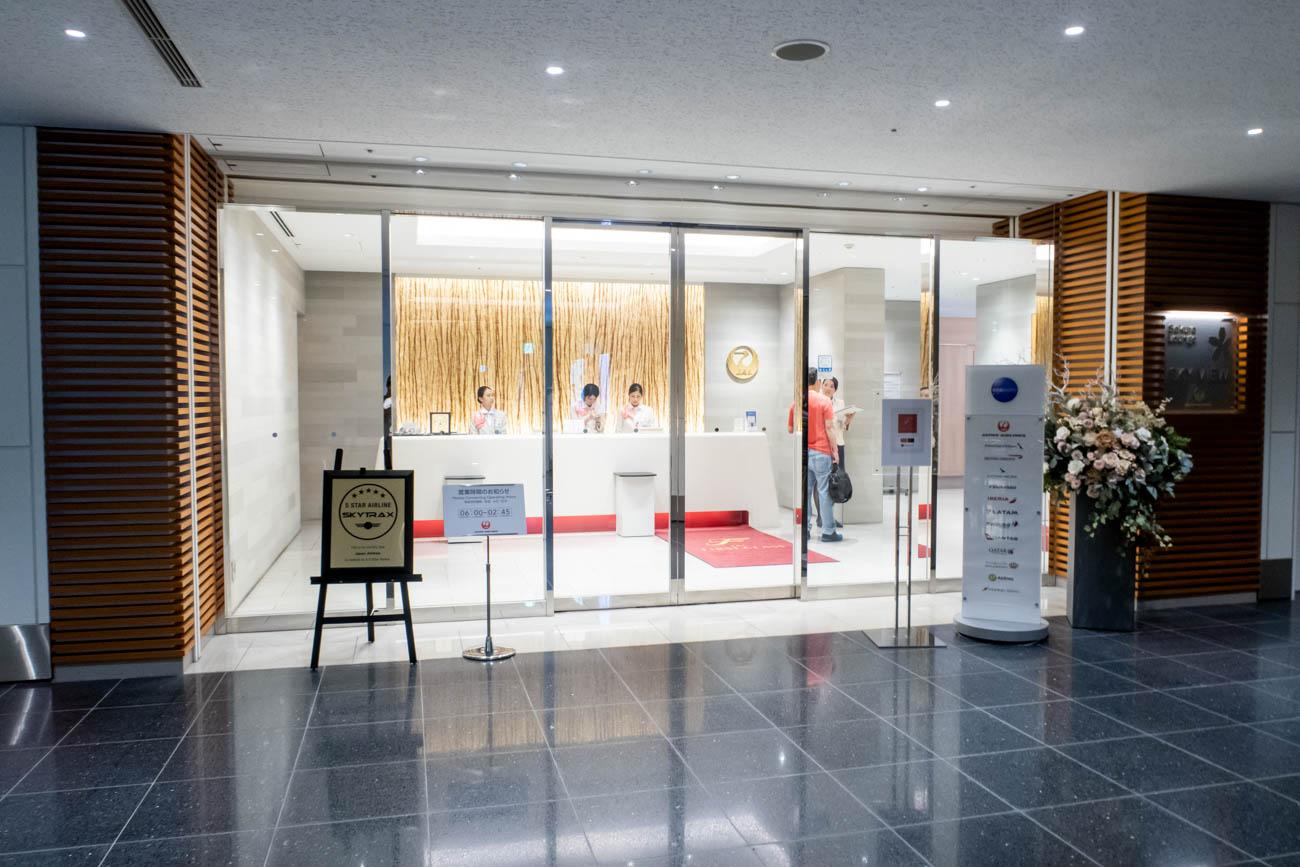 JAL Sakura Lounge Skyview Reception