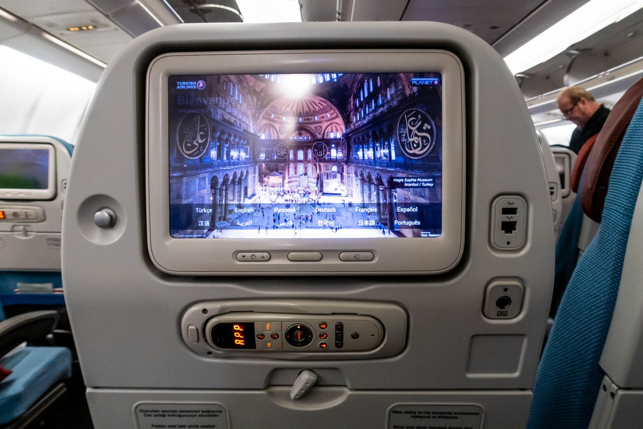 Turkish Airlines A330-300 Economy Class Seat Back