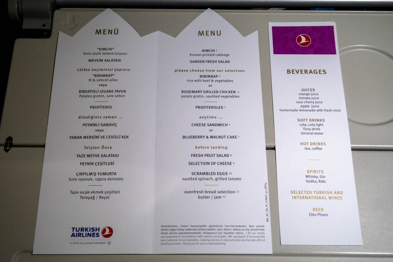 Turkish Airlines Long-Haul Economy Class Menu