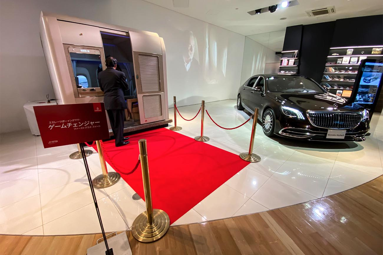 Mercedes me Tokyo Gallery Emirates First Class Suite