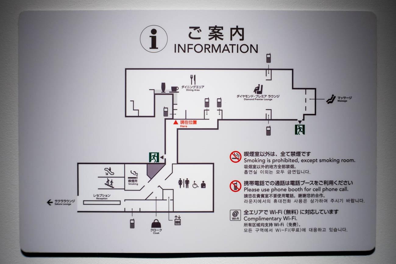 JAL Diamond Premier Lounge Haneda Map