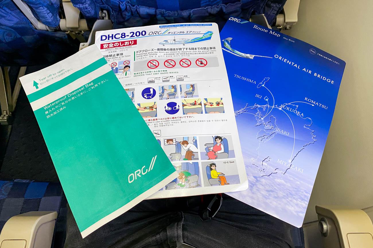 Oriental Air Bridge Safety Card