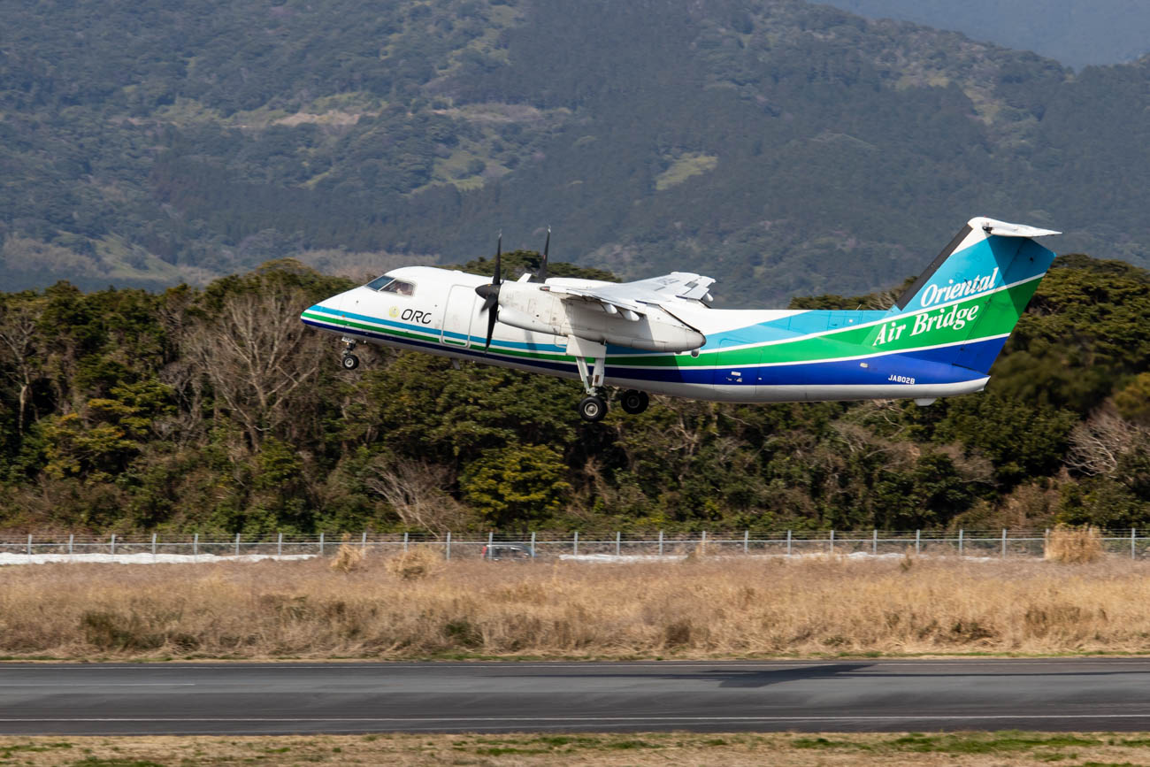 Oriental Air Bridge: A Vital Link to Nagasaki's Outlying Islands