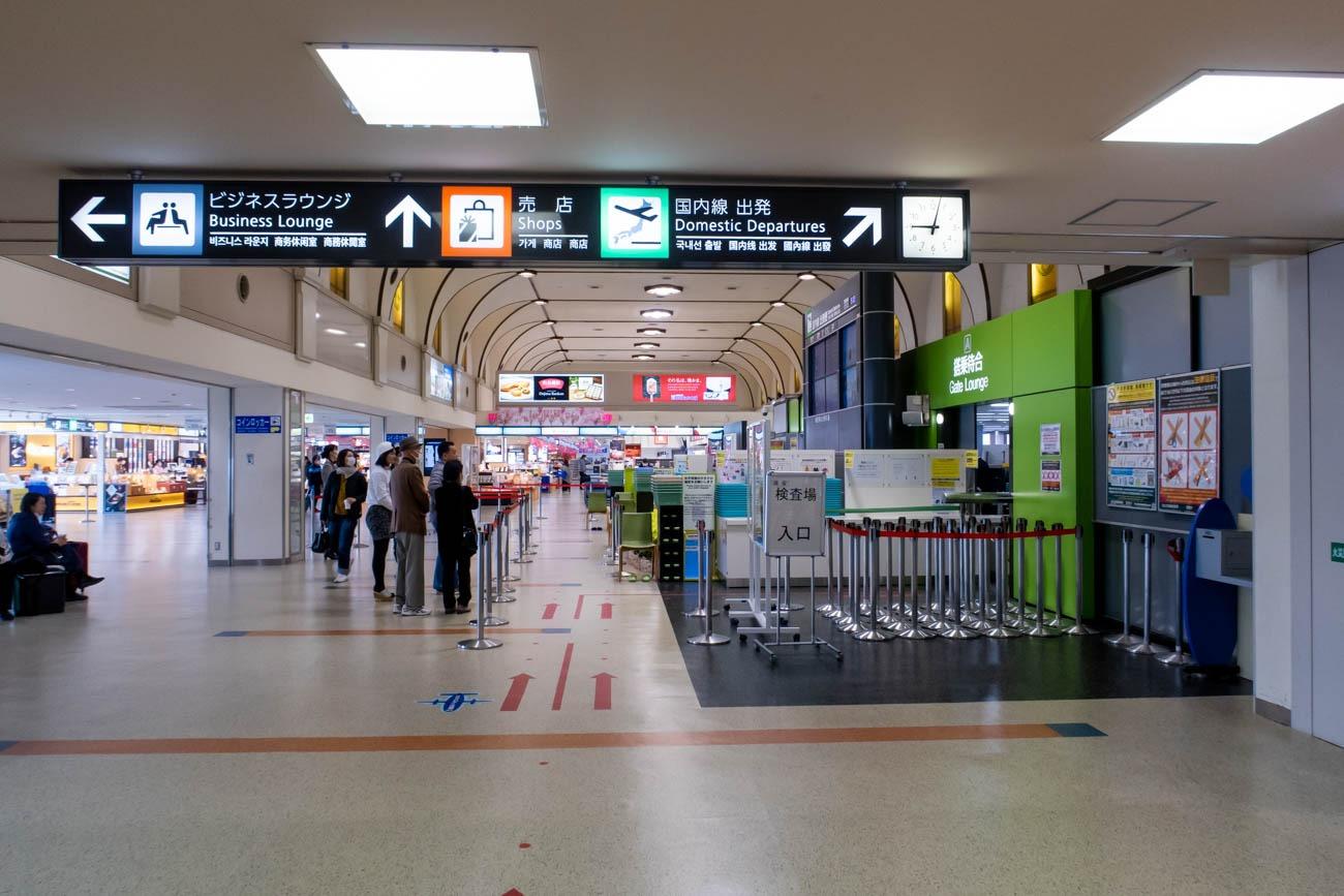 Nagasaki Business Lounge Azalea Location