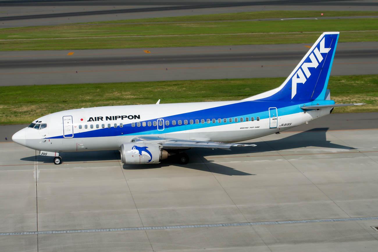 Air Nippon 737-500