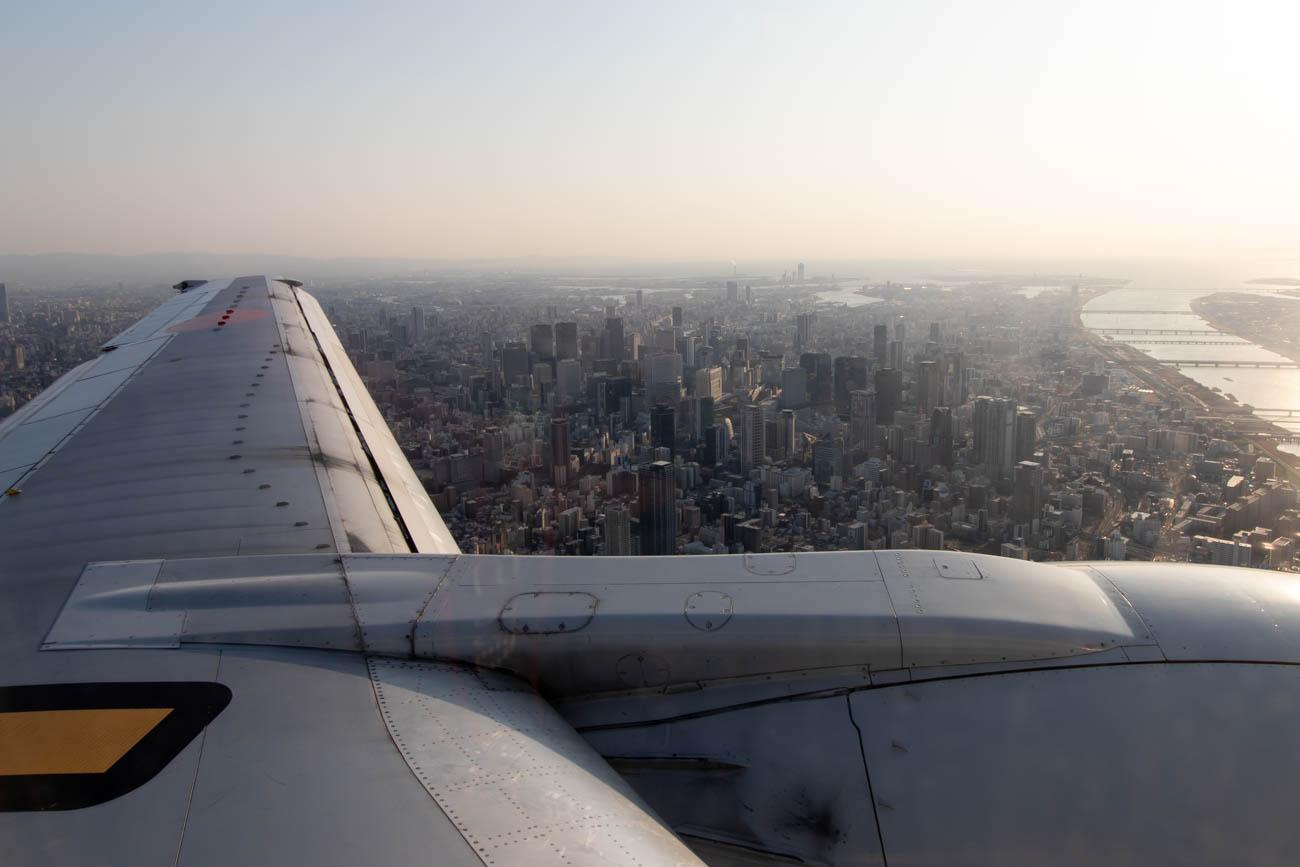 ANA 737-500 Approaching Osaka