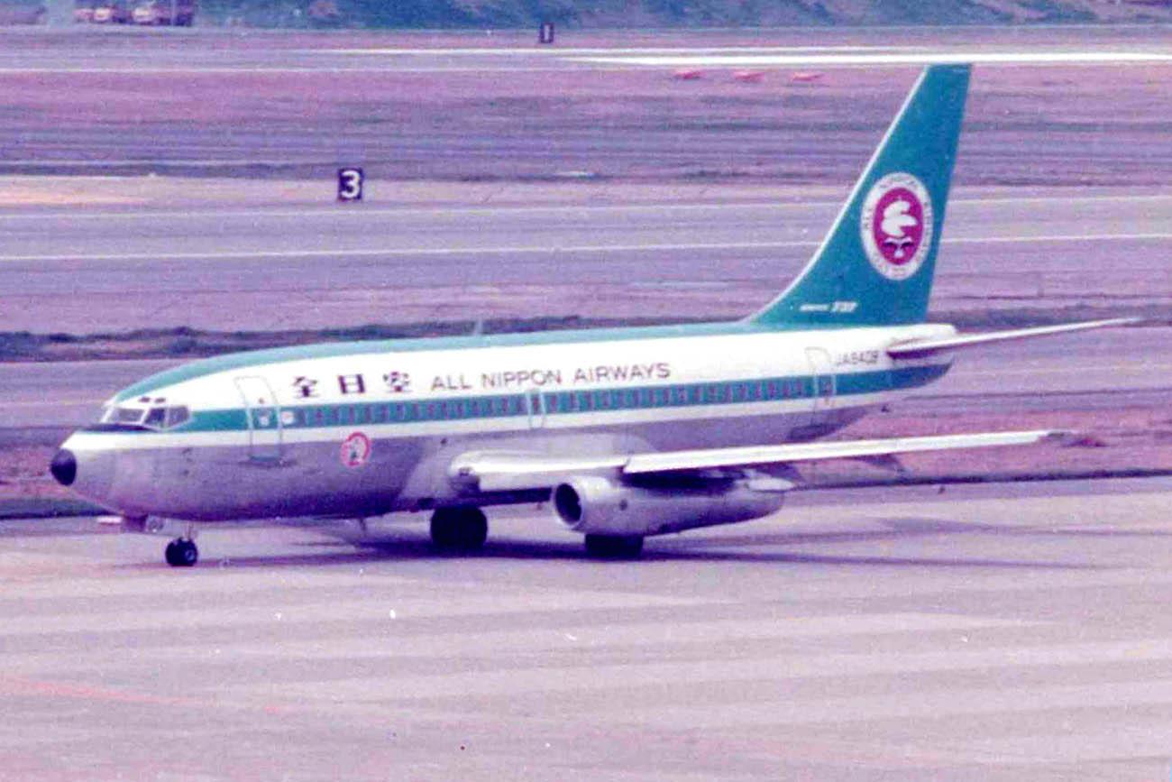 ANA 737-200