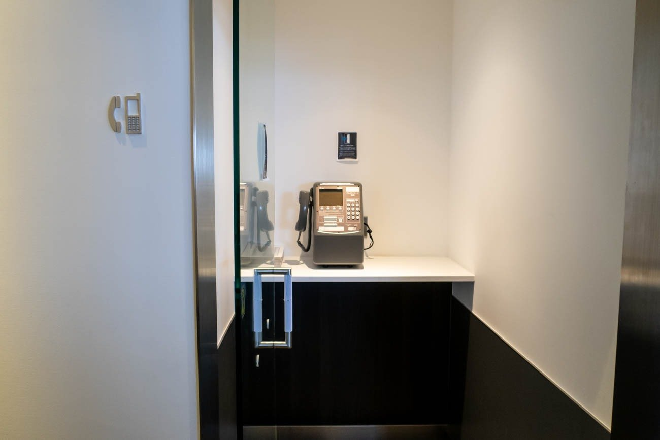 ANA Suite Lounge Phone Booth
