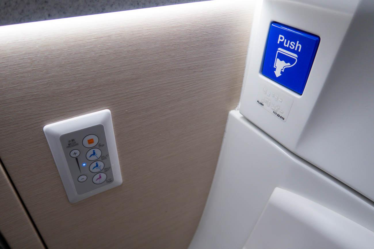 ANA Business Class Toilet